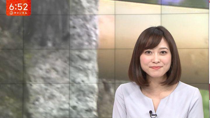2018年12月20日久冨慶子の画像11枚目