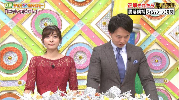 2018年12月20日久冨慶子の画像20枚目