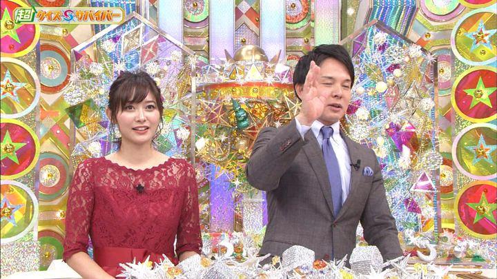 2018年12月20日久冨慶子の画像24枚目