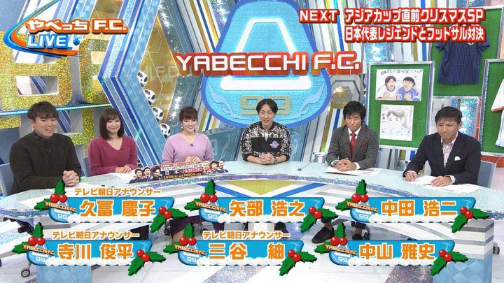 2018年12月23日久冨慶子の画像01枚目