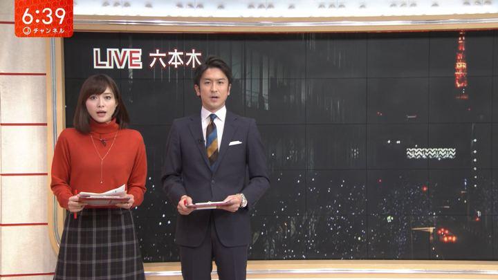 2018年12月25日久冨慶子の画像01枚目