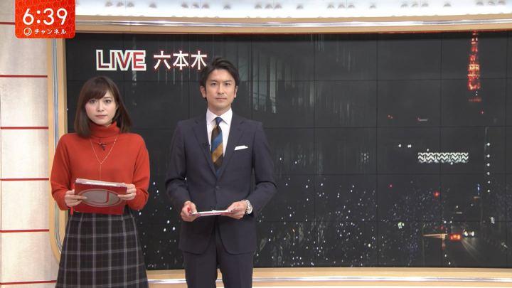2018年12月25日久冨慶子の画像02枚目