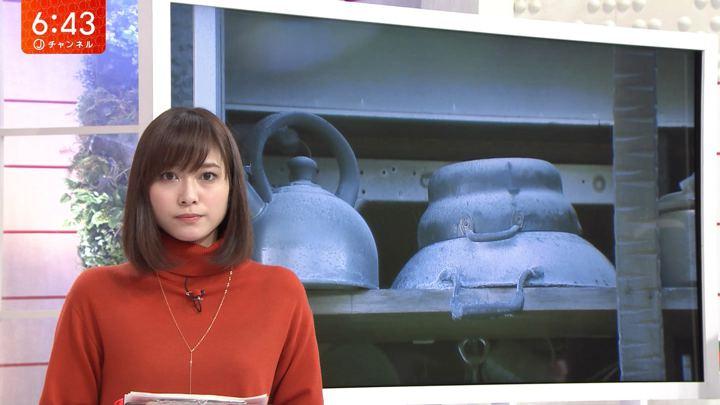 2018年12月25日久冨慶子の画像07枚目