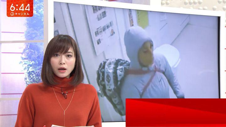 2018年12月25日久冨慶子の画像08枚目