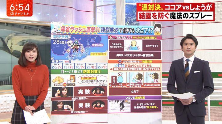 2018年12月25日久冨慶子の画像12枚目