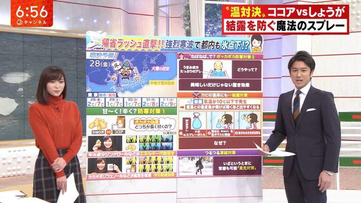 2018年12月25日久冨慶子の画像15枚目