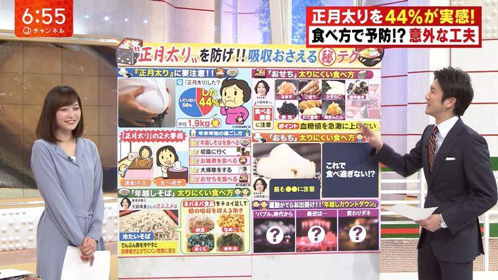 2018年12月26日久冨慶子の画像09枚目