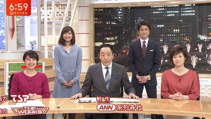 2018年12月26日久冨慶子の画像10枚目