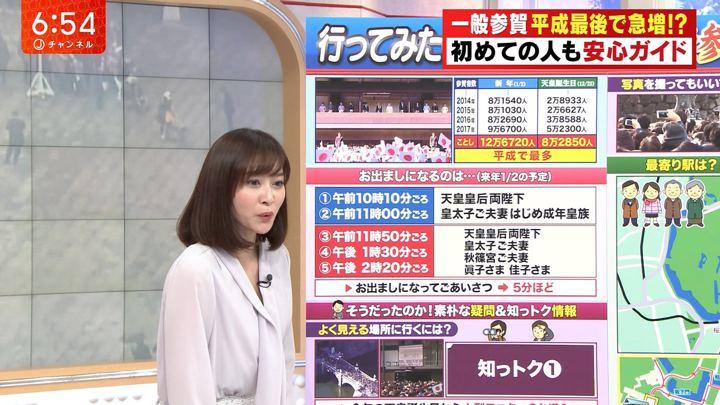 2018年12月27日久冨慶子の画像09枚目