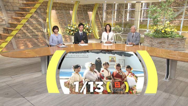 2019年01月13日久冨慶子の画像01枚目
