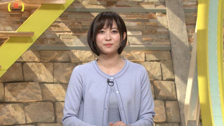 久冨慶子 サンデーステーション (2019年01月13日放送 31枚)