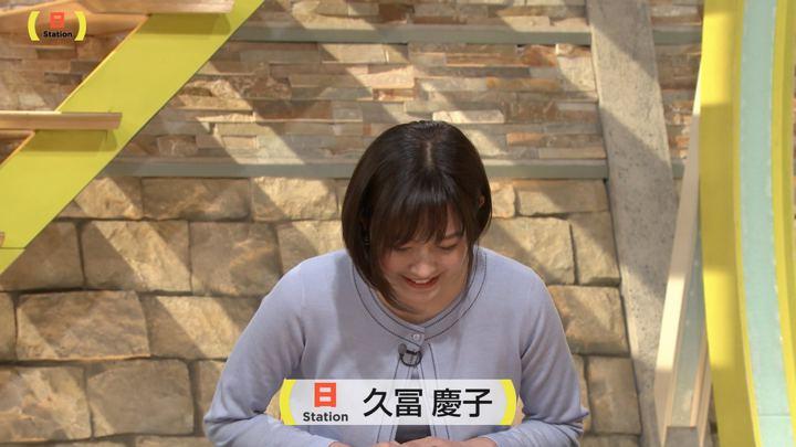 2019年01月13日久冨慶子の画像07枚目