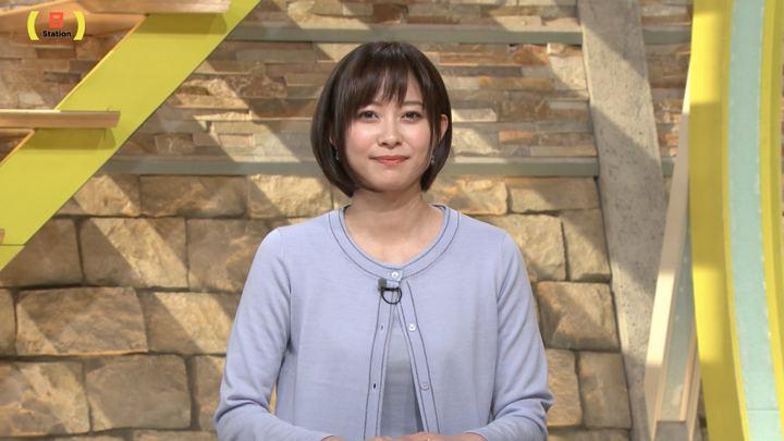 2019年01月13日久冨慶子の画像08枚目