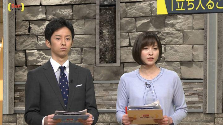 2019年01月13日久冨慶子の画像15枚目