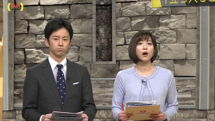 2019年01月13日久冨慶子の画像17枚目
