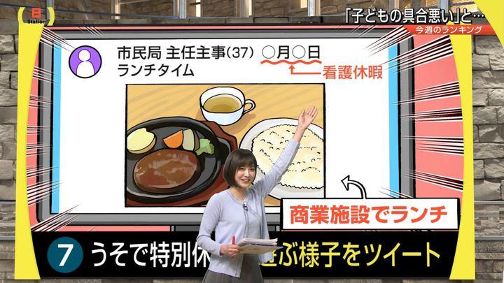 2019年01月13日久冨慶子の画像21枚目