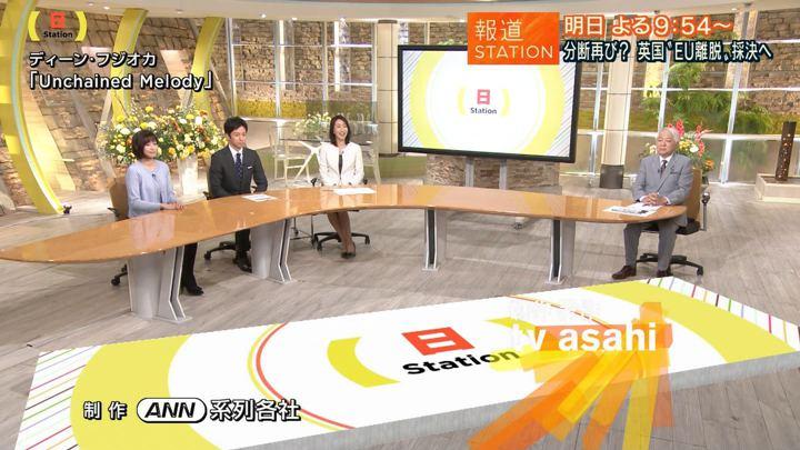 2019年01月13日久冨慶子の画像29枚目