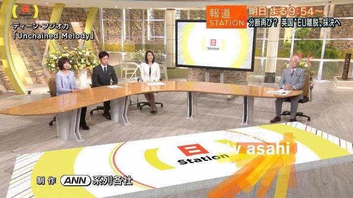 2019年01月13日久冨慶子の画像30枚目