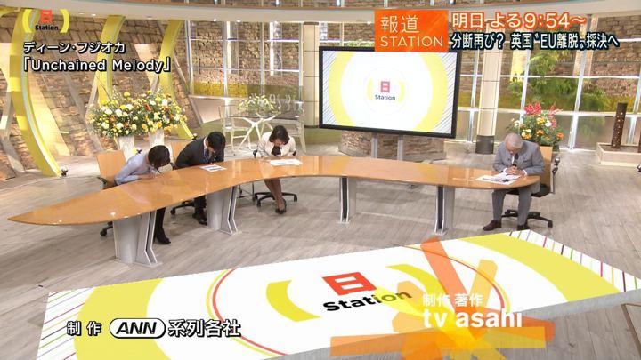 2019年01月13日久冨慶子の画像31枚目