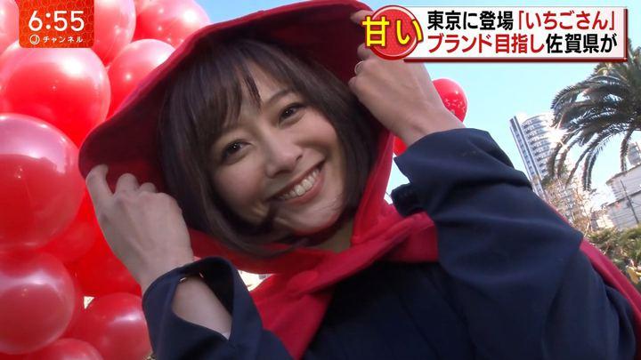 久冨慶子 スーパーJチャンネル (2019年01月15日放送 24枚)