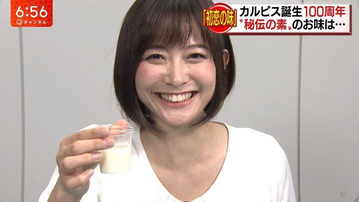 久冨慶子 スーパーJチャンネル (2019年01月17日放送 29枚)