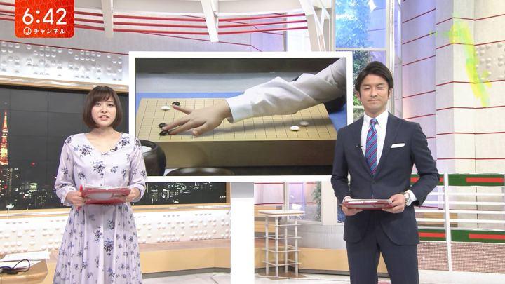 2019年01月23日久冨慶子の画像02枚目