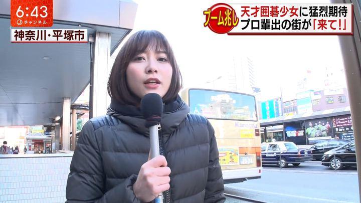 2019年01月23日久冨慶子の画像03枚目