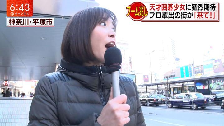 2019年01月23日久冨慶子の画像05枚目