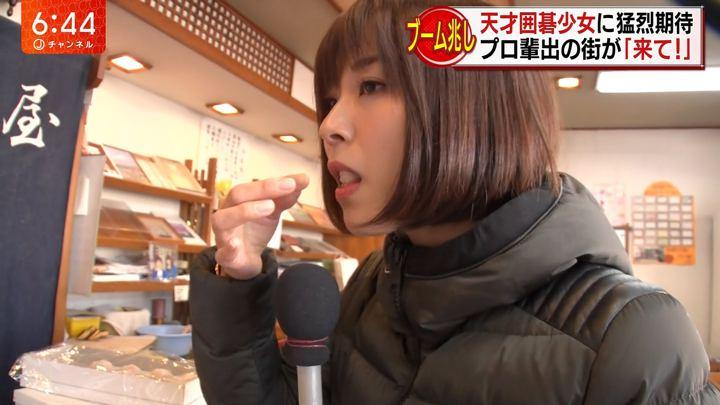2019年01月23日久冨慶子の画像08枚目