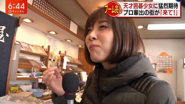 2019年01月23日久冨慶子の画像09枚目