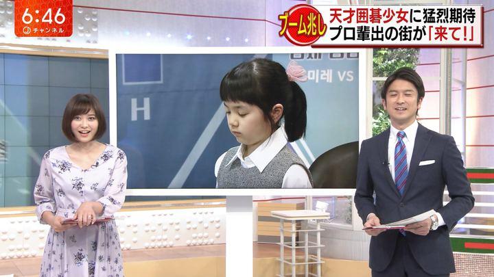 2019年01月23日久冨慶子の画像10枚目