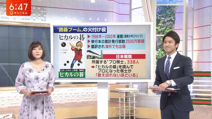 2019年01月23日久冨慶子の画像12枚目