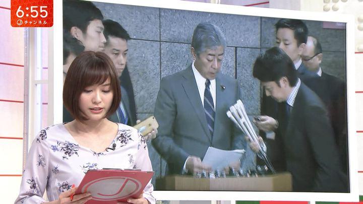 2019年01月23日久冨慶子の画像17枚目