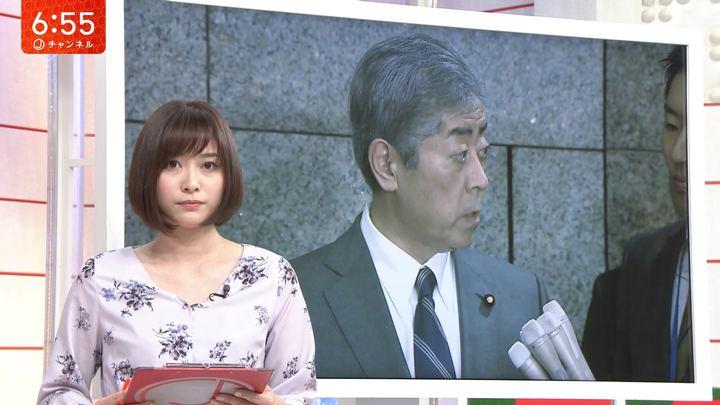 2019年01月23日久冨慶子の画像18枚目