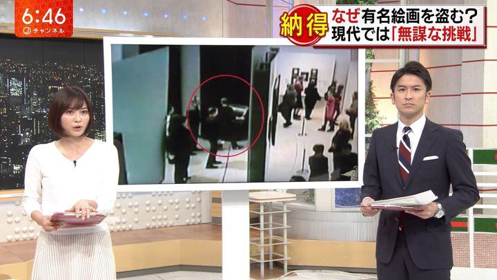 2019年01月29日久冨慶子の画像03枚目