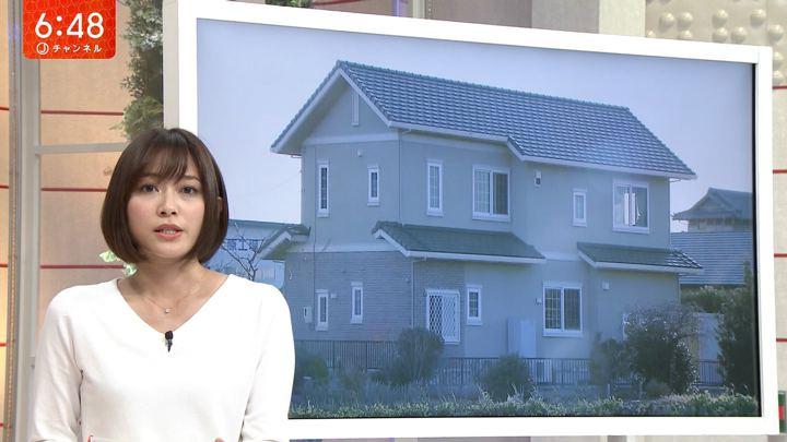 2019年01月29日久冨慶子の画像08枚目