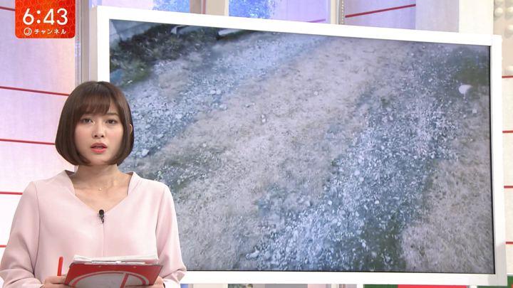 2019年01月30日久冨慶子の画像02枚目