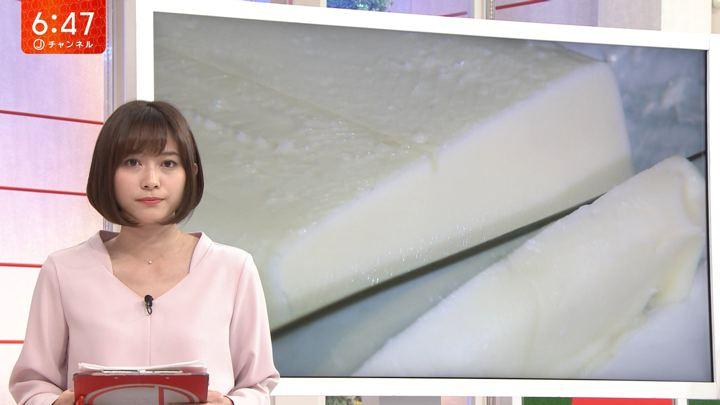 2019年01月30日久冨慶子の画像03枚目