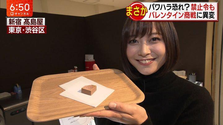 2019年01月30日久冨慶子の画像06枚目
