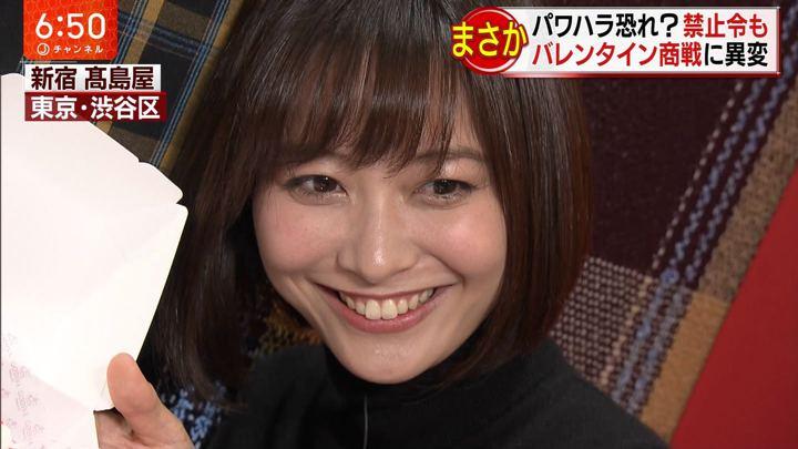 2019年01月30日久冨慶子の画像08枚目