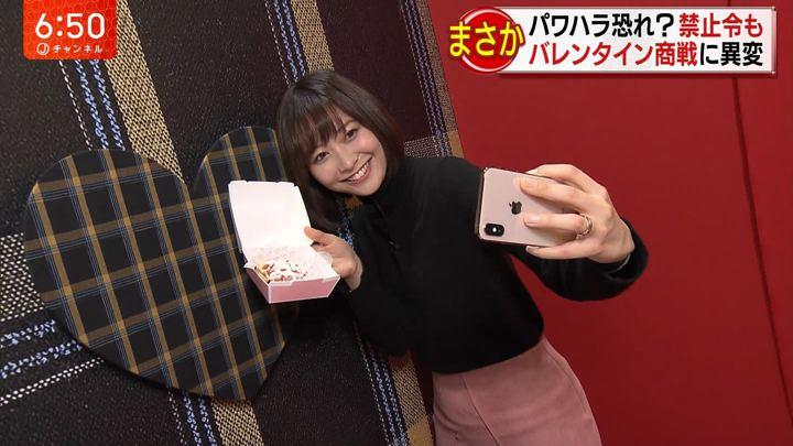 2019年01月30日久冨慶子の画像09枚目