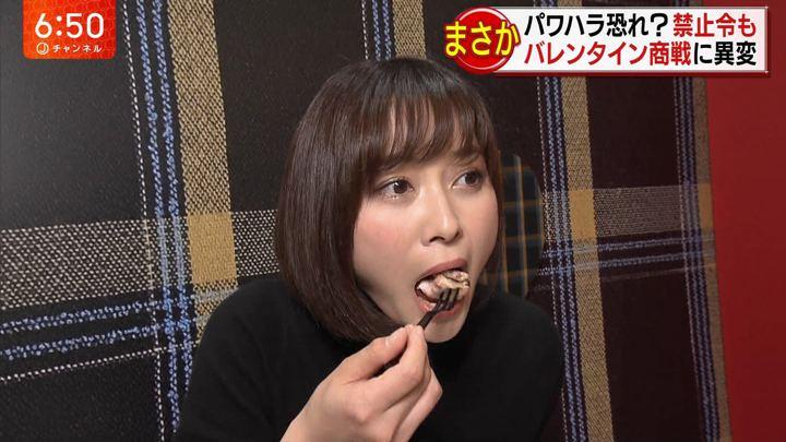2019年01月30日久冨慶子の画像11枚目