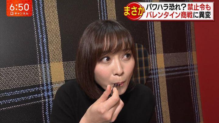 2019年01月30日久冨慶子の画像12枚目