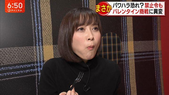 2019年01月30日久冨慶子の画像13枚目