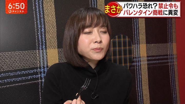 2019年01月30日久冨慶子の画像14枚目