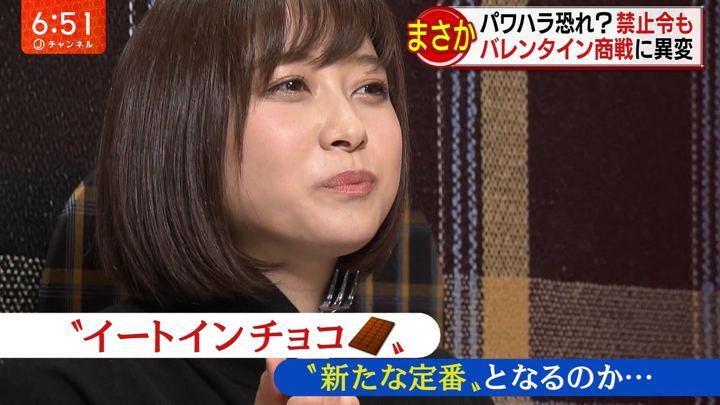 2019年01月30日久冨慶子の画像20枚目