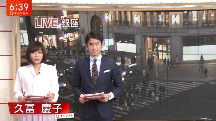 2019年02月05日久冨慶子の画像01枚目