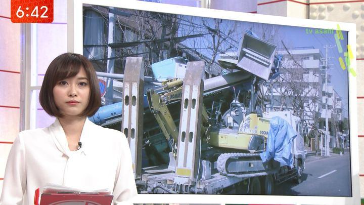 2019年02月05日久冨慶子の画像02枚目