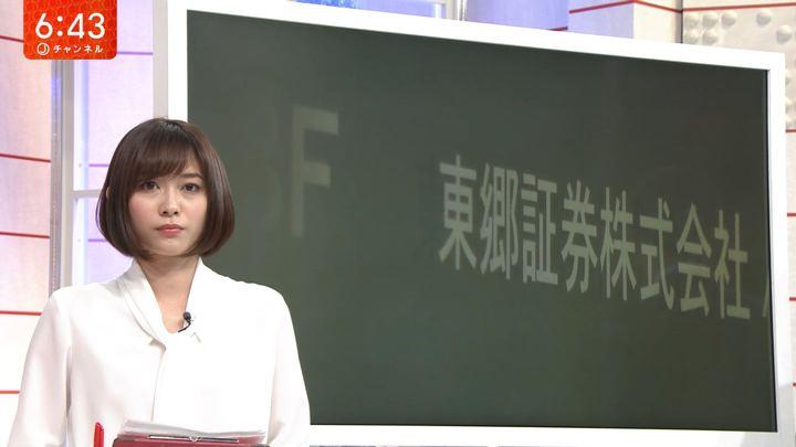 2019年02月05日久冨慶子の画像03枚目