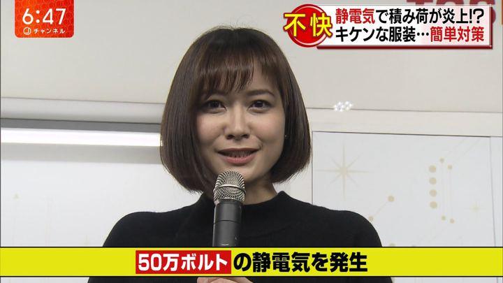 2019年02月05日久冨慶子の画像08枚目